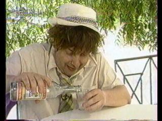 Джентльмен-шоу (РТР, июнь 1996) Окончание выпуска