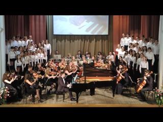 Бетховен. Фантазия для фортепиано, хора и симфонического оркестра.