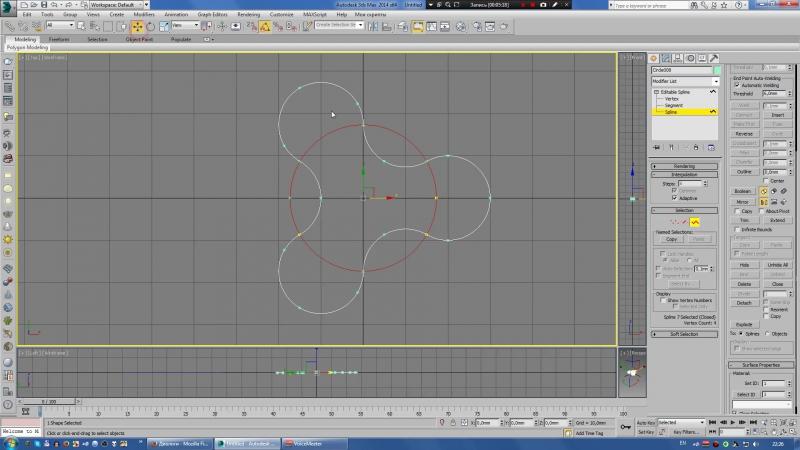 Создаем спиннер в 3DsMax