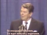 Истории про СССР