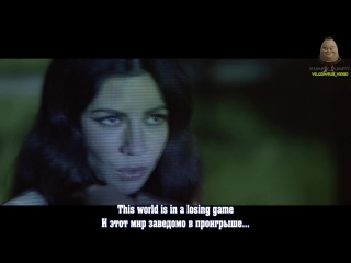 Marina And The Diamonds - Immortal (subtitles)