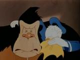 Дональд Дак и горилла (1944)