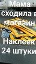 Макс Сподарев фото #7
