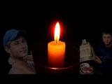 В память о Лёшеньке...