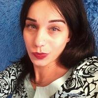 Oksana Golub