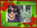 8 Марта Наталья vichatter net