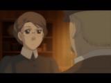 05 Эмма: Викторианская романтика / Eikoku Koi Monogatari Emma 5 серия