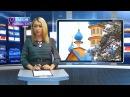 2017 10 12 - ШтурманМедиа - Презентация книги Под омофором Богородицы