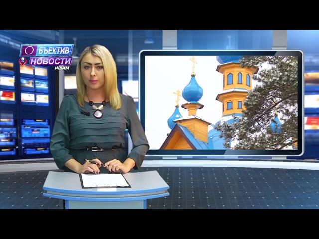 2017 10 12 ШтурманМедиа Презентация книги Под омофором Богородицы