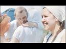 Крещение Баптистов. Очень Красивый клип!