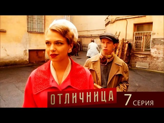 Отличница (2017) - 7 серия.