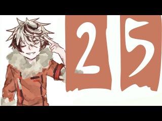 1bitHeart #25 - БРАТ ПРОТИВ БРАТА!