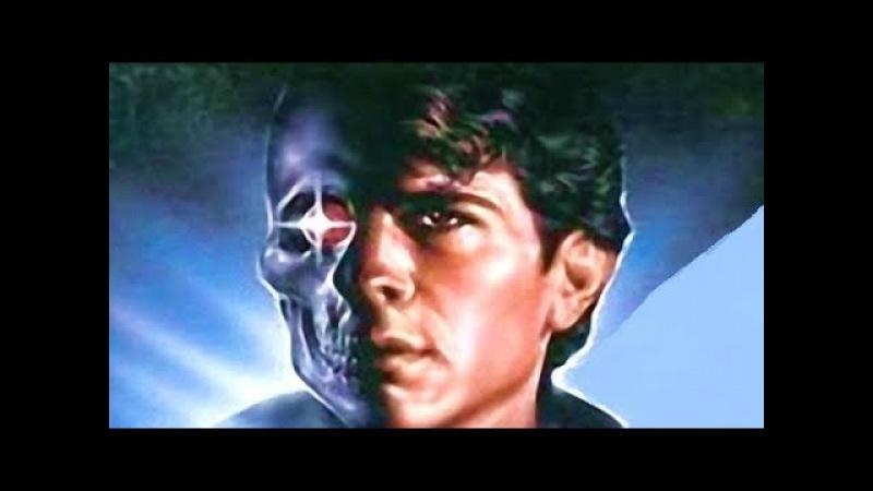 Пришелец-убийца / Космический отщепенец (фантастика, боевик) HD