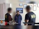 Главврач больницы Магнитогорска задержан по подозрению в получении взятки