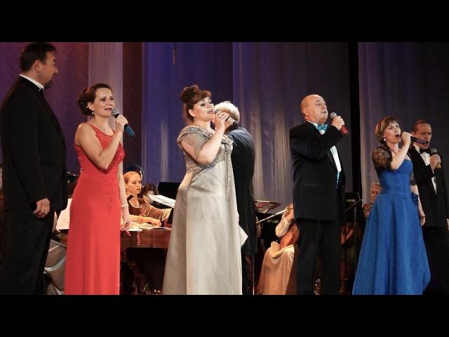 Концерт оркестра Россияне (23.09.2017 г., Озёрск) полная версия