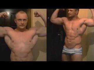 Я завершаю эру стероидов