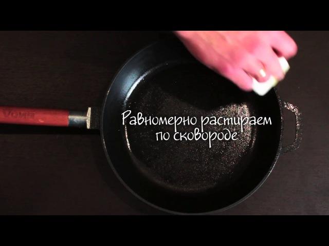 Биол. Как убрать ржавчину с чугунной сковороды.