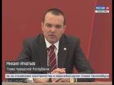 Глава Чувашии провел большую пресс - конференцию