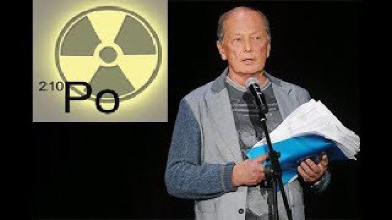 Кому была выгодна смерть М. Задорнова и остальных Война против СССР продолжается!
