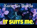 Фраза IT SUITS ME из Кунг-фу Панда / Kung Fu Panda