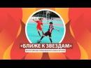 ARTEK-TV ЮНЫЕ ФУТБОЛИСТЫ ПОКАЗАЛИ СВОЙ КЛАСС
