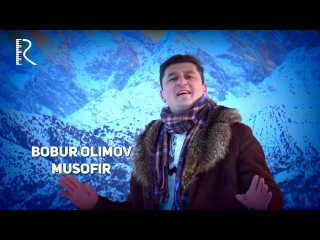 Bobur Olimov - Musofir | Бобур Олимов - Мусофир