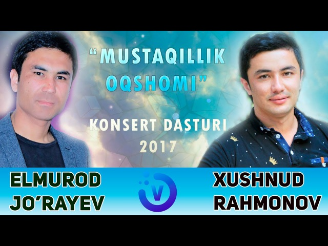 Xushnud Rahmonov va Elmurod Jo'rayev - Mustaqillik oqshomi konsert dasturi 2017