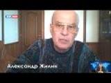 Александр Жилин Территорию Украины  зачищают руками населения  для новых постояльцев  Опубликовано 23 мая 2017 г. httpsyoutu.bePEBRS2yisLA Военный эксперт Александр Жилин в эфире  программы На самом деле агентства News Front  ведущий программы