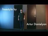 Ассаи-жар-птица | Freestyle Artur Danielyan