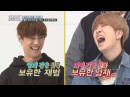 (Weekly Idol) Owner of a crazy sense