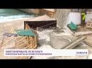 В Одессе часть пляжа залили бетоном