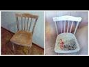 новая жизнь вещей (как сделать стул своими руками)