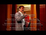 Арби Цураев Нана. Чеченский и русский текст.