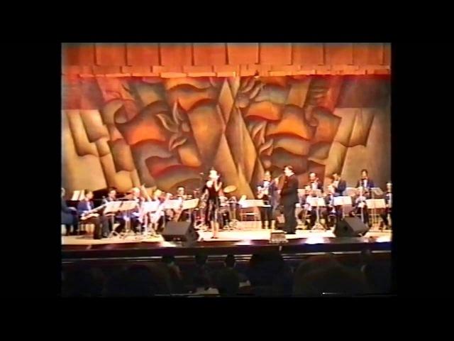 Оркестр Н. Баранова (г. Екатеринбург) в г. Кирове 1998 г. (2 часть).