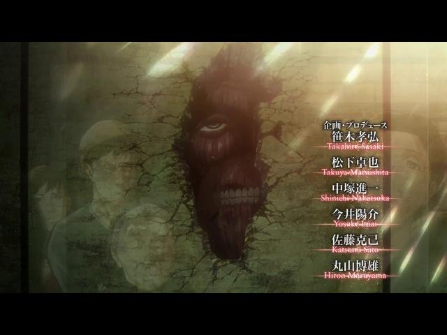 Вторжение Гигантов TV-2 / Атака Титанов ТВ-2 - 7 (32) серия [Озвучка: KANSAI(многоголосая,закадровая)]