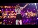 СВЕТЛАНА ЛОБОДА TOP DISKO POP 14 04 2017 Крокус Сити Холл