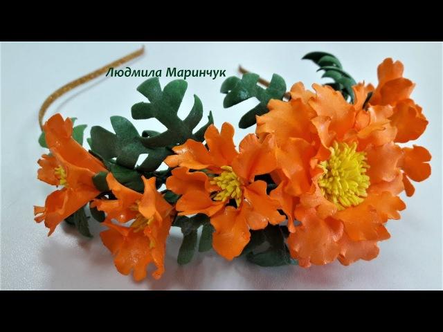 Маринчук Людмила_МК! Как сделать венок из фоамирана! How to make a wreath of foyraman!
