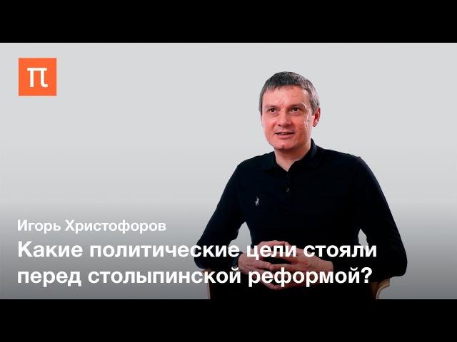 Экономические последствия отмены крепостного права — Игорь Христофоров