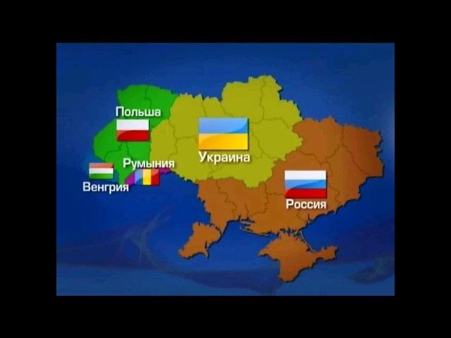 Раздел Украины. Мнение из Италии sergs inf