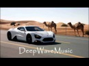 Manoa Jumeira Drive Highway Mix