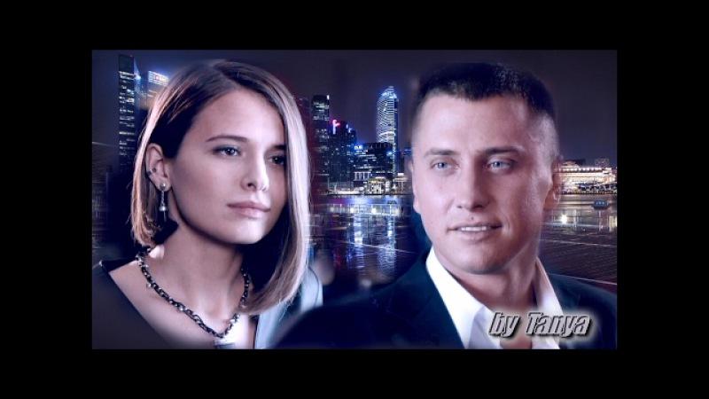 Игорь и Катя 💗 Заболеть на всю жизнь тобой