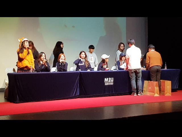 171116 구구단 신촌 팬싸인회 싸인끝나고 수다영상1