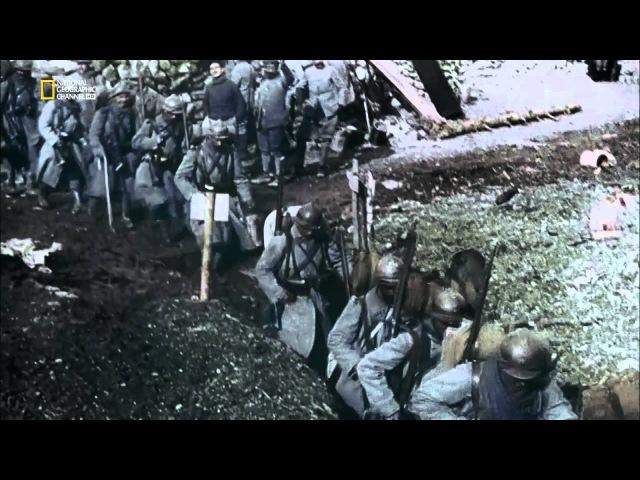Война клонов, биороботов и людей. Первая мировая война Часть 3 Ад