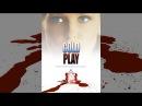 Холодная игра (2008) ЗАХВАТЫВАЮЩИЙ Триллер | Одно убийство. Двое подозреваемых. Нет тела