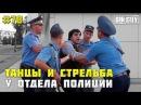 Город Грехов 78 - Трусливая полиция испугалась кавказцев