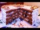 Торт Бисквитный Медовик со Сметанным Кремом с Черносливом и Грецкими Орехами Ho