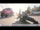 В Северодвинске в час пик насмерть разбился мотоциклист СЕВЕРНАЯ НЕДЕЛЯ VDVSN