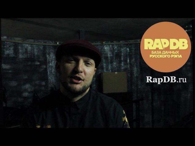 Fuze [KREC] про: RapRecordz20 • Вторжение 15 • RapDB.ru