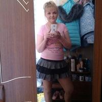 Лиза Александрова
