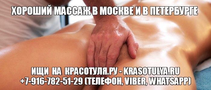 Массаж промежности, массаж половых органов женщины, эротический массаж девушке,